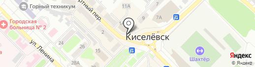 Веста на карте Киселёвска