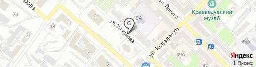 ТВ Космос на карте Киселёвска