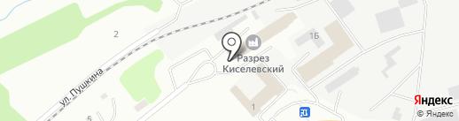 Банкомат, Сбербанк, ПАО на карте Киселёвска