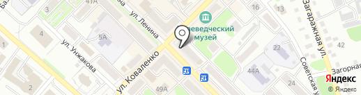 ЛяРозе на карте Киселёвска