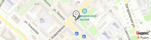 Шахматно-шашечный клуб им. М.И. Чигорина на карте Киселёвска