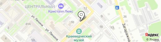 Ритуал на карте Киселёвска