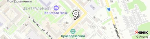 Лидия на карте Киселёвска