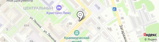 Зубопротезный кабинет на карте Киселёвска
