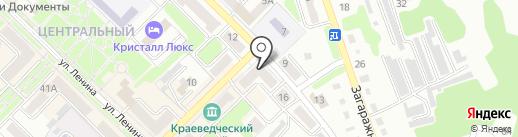 Кузбасскоммунпроект на карте Киселёвска
