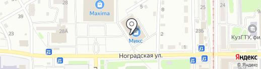 Первый цветочный на карте Прокопьевска