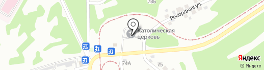 Храм Божьей Матери Неустанной Помощи на карте Прокопьевска