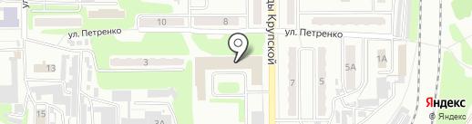 Прокопьевский ордена трудового красного знамени военизированный горноспасательный отряд на карте Прокопьевска