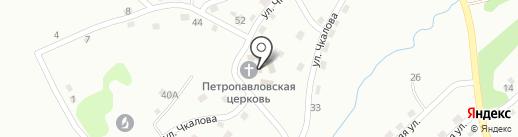 Церковь святых Апостолов Петра и Павла на карте Киселёвска