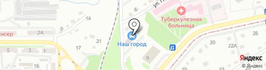 Наш город на карте Прокопьевска