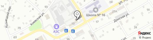 Реквием на карте Киселёвска