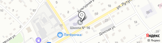 Основная общеобразовательная школа №16 на карте Киселёвска