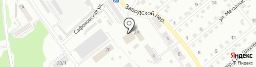 Централизованная бухгалтерия образования на карте Прокопьевска