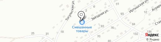 Калина на карте Киселёвска