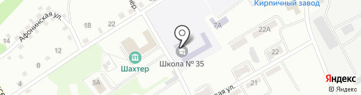 Основная общеобразовательная школа №35 на карте Киселёвска