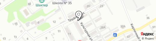 Щедрый погребок на карте Киселёвска