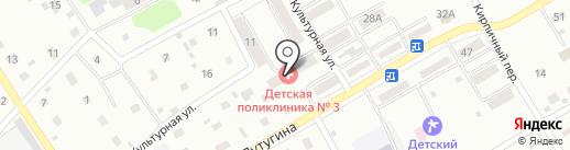 Детская поликлиника №3 на карте Киселёвска
