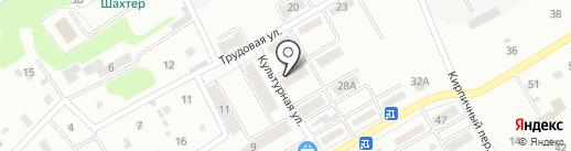 Парикмахерская на карте Киселёвска