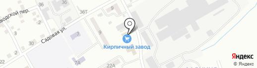 Кирпичный завод на карте Киселёвска