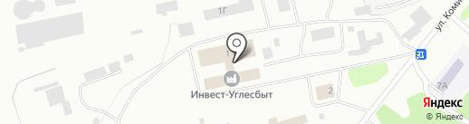 Инвест-Углесбыт на карте Киселёвска