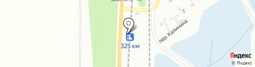 AppleServis на карте Киселёвска