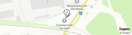 Часовня в честь Смоленской иконы Божией Матери на карте Киселёвска