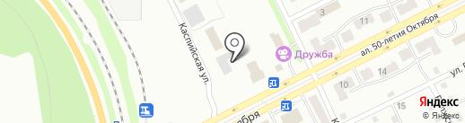 Грин Лион на карте Киселёвска