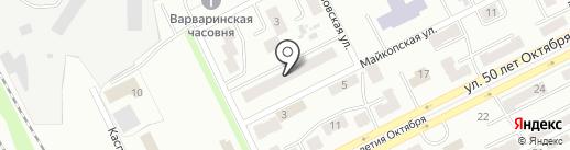 Почтовое отделение №5 на карте Киселёвска
