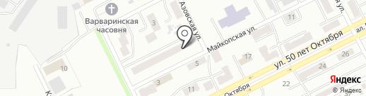 Радуга на карте Киселёвска