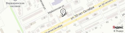 Ремонтно-Эксплуатационное Управление 1 на карте Киселёвска