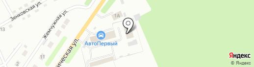 АвтоПервый на карте Киселёвска