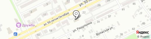Магазин бытовой химии, косметики и парфюмерии на карте Киселёвска