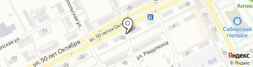Феникс на карте Киселёвска