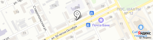 Муниров А.Р. на карте Киселёвска