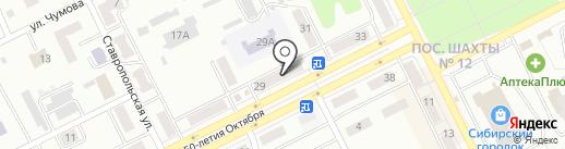 Беседка на карте Киселёвска