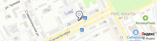 Магазин инструментов на карте Киселёвска