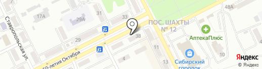 Ваша Мебель на карте Киселёвска