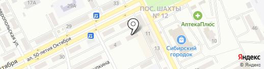 Автошкола, АНО ДПО на карте Киселёвска