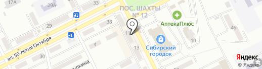 Leclat на карте Киселёвска
