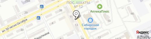 Магазин нижнего белья на карте Киселёвска