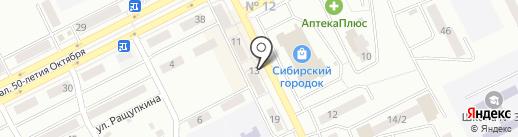 АвтоЛидер-Авторазбор на карте Киселёвска