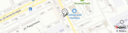 Марлен на карте Киселёвска