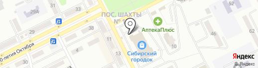 FastMoney на карте Киселёвска