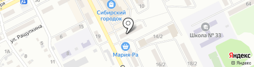 Мастерская по изготовлению ключей на карте Киселёвска