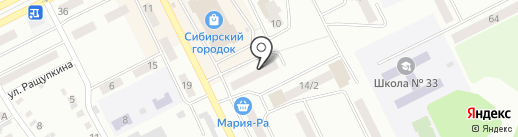 Янтарная кружка на карте Киселёвска