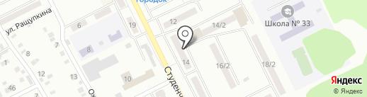 Стройцентр на карте Киселёвска