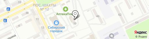 МИР ВКУСА на карте Киселёвска