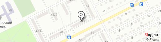 Бабушкино печево на карте Киселёвска
