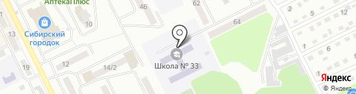 Основная общеобразовательная школа №33 на карте Киселёвска