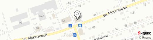 Холди на карте Прокопьевска